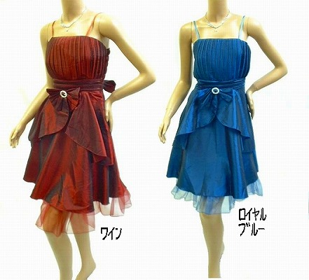 プリーツやリボンのかわいいドレス<br />裾のフリフリもラブリーに♪♪♪<br />胸の後ろはシャギーでゆったり