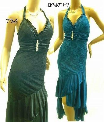 スタイルのきれいなロングドレス 胸元きらきらのアクセント ストレッチありで破格の1枚♪♪♪
