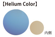 ■Helium Color