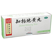 知柏地黄丸(大蜜丸)は喉が痛い、耳鳴、遺精、小便短赤などに用いられます。