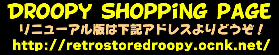 Retrostore Droopy