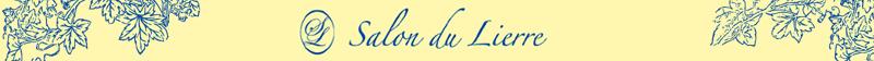 Salon du Lierre オンラインショップ