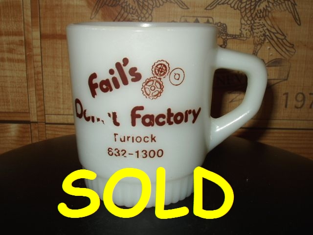商品番号 u-956 Fail's Donut Factory H88×D77×W105mm 250g/260cc ¥6900(税抜き) 送料は60サイズになります