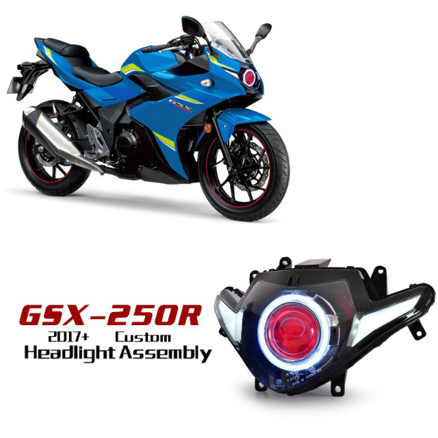 Gsx250r Hid プロジェクターキット E Direct Japan