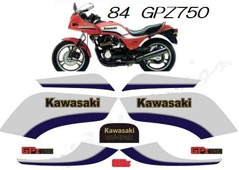 84 GPZ750