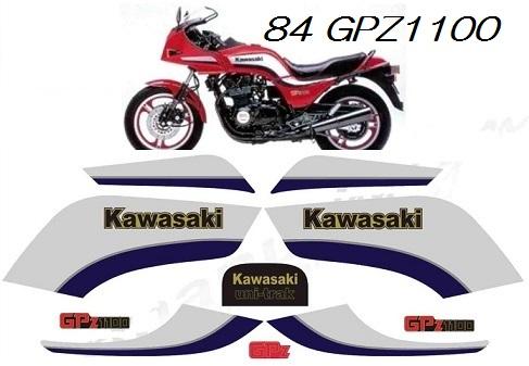 84 GPZ1100