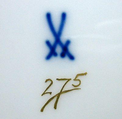 275金ロゴ