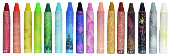 職人の手作りによる全16色のラインナップ