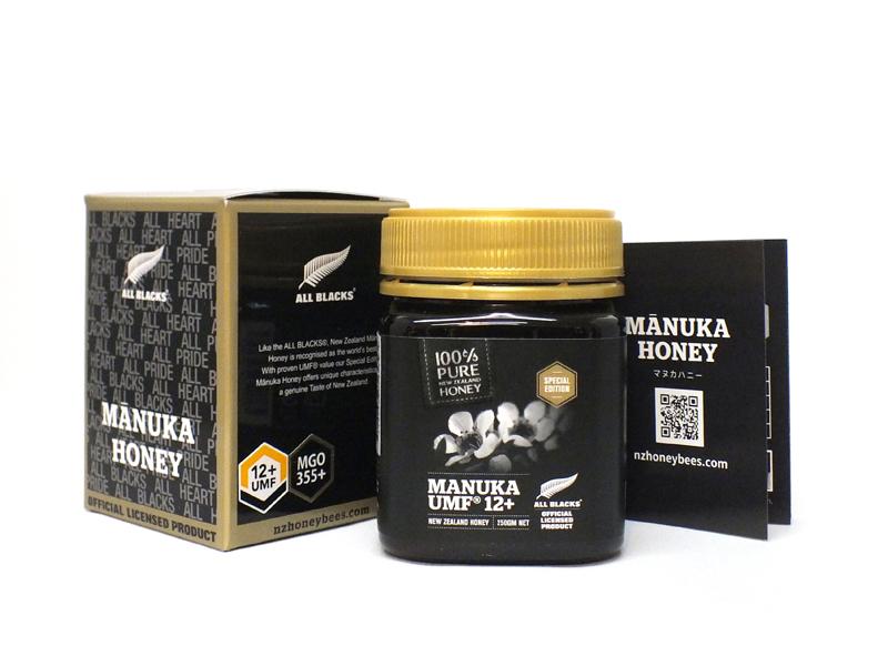 ニュージーランド養蜂協会ハニー賞ゴールドメダル獲得のマヌカハニー