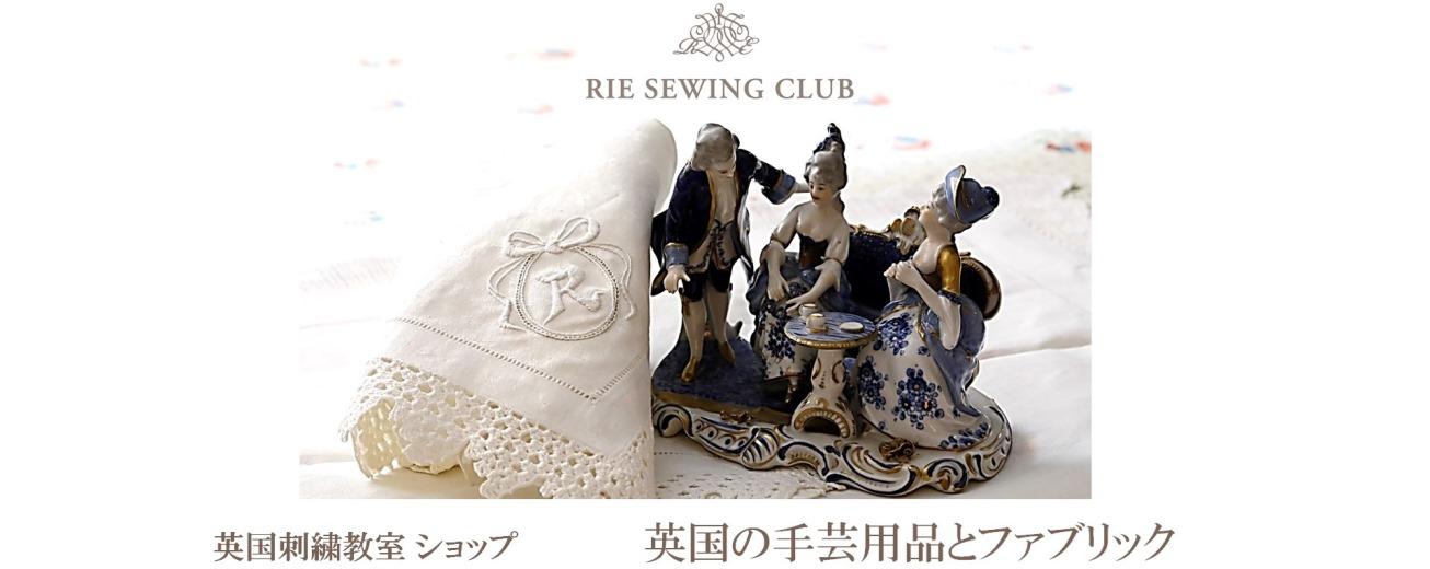 RSC Embroidery Shop