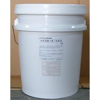 ハイフローラ/トルコ 【生産者用 前処理剤】  トルコキキョウの鮮度保持に効果を発揮します。  容量:20リットル  メーカー名:パレス化学