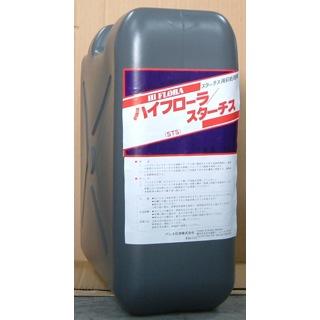 ハイフローラスターチス 切り花延命剤 【生産者用 前処理剤】<br><br>宿根スターチス用の生産者用前処理剤です。<br><br>ハイフローラ/スターチスは、STS(チオ硫酸銀)の働きにより、落花や花弁の収縮を抑え、また花色を鮮やかにし、花を大きくします。<br><br><br>使用方法<br><br>プラスチック(又はステンレス)製の容器にハイフローラ/スターチスを20~30倍に薄め、容器に10~15cm入れて下さい。<br>茎を斜めに切り、6~24時間前処理を行なって下さい。<br>20倍希釈なら6時間で処理ができます。<br><br><br>容量:20リットル<br><br>メーカー名:パレス化学