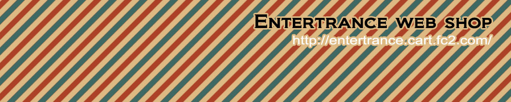 Entertrance web shop