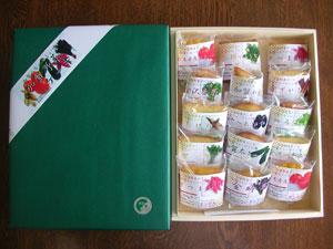 加賀野菜焼菓子詰め合わせ15個入りです