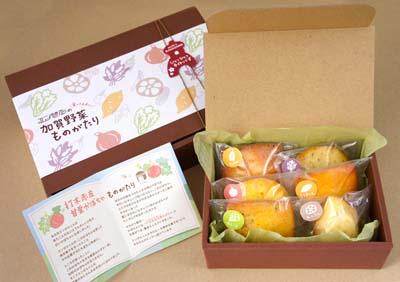打木赤皮甘栗かぼちゃ、五郎島さつまいも、加賀れんこん、金時草は常備、その他2種は旬に合わせて詰め合わせ