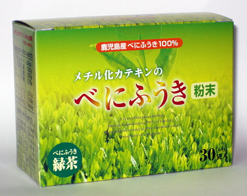 """べにふうき茶の特徴はなんといっても、メチル化カテキンとストリクチニンという成分が多く含まれている点で、さらにカテキン類も普通のお茶同様に含まれています。<br />⇒<a href=""""http://www.page.sannet.ne.jp/epocku/benifuki.htm"""" onclick=""""pageTracker._link(this.href); return false;"""" title=""""鹿児島産べにふうき茶粉末"""">商品ページへ</a>"""