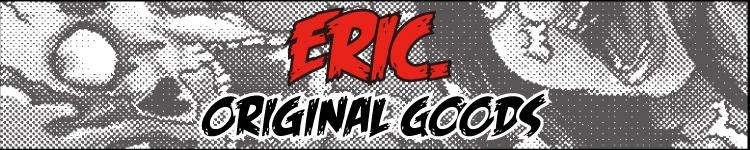 eric's web shop