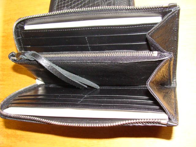 内部画像(仕切りポケット、ファスナー付き)