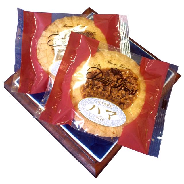 賞味期限:発送日より10日(常温)※箱詰め可能です。個数に応じて詰め合わせいたします。<br />7-01 焼き物銘菓 ハマ