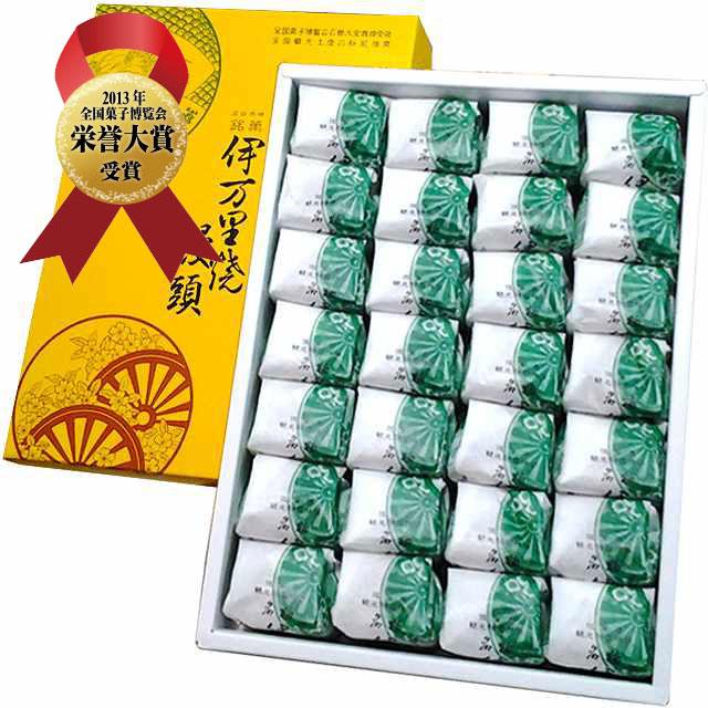 伊万里焼饅頭(28ヶ入)