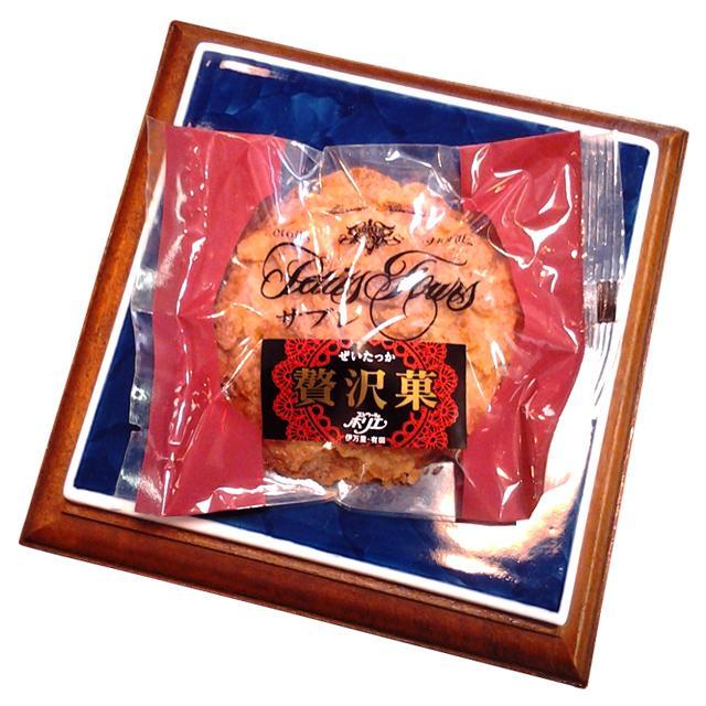 賞味期限:発送日より10日(常温)<br /><br />※箱詰め可能です。個数に応じて詰め合わせいたします。<br /><br />9-01 焼き物銘菓 贅沢菓