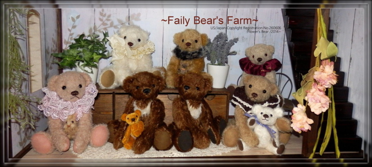 Faily Bear's Farm