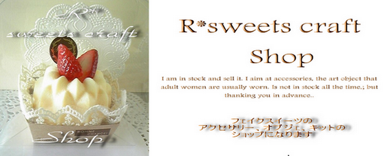 R*sweets craft Shop