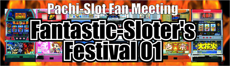 Fantastic-Slotter's Festival 02
