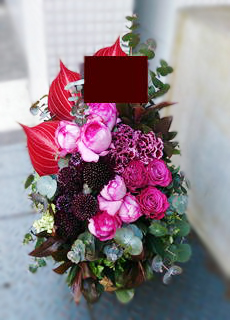 贈答・祝花