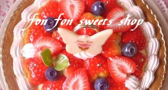 fon fon sweets shop