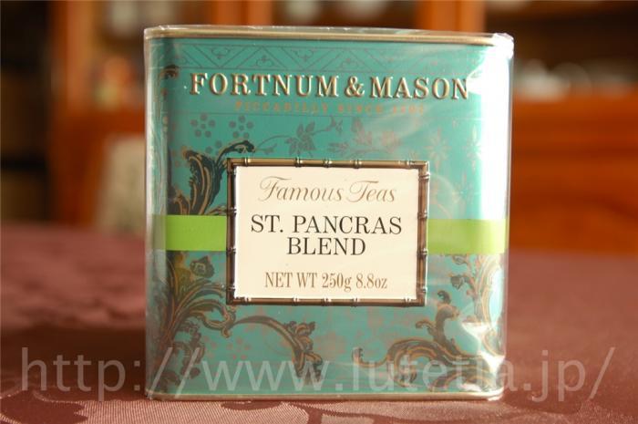 <p>フォートナム&amp;メイソンのセントパンクラスブレンド(St.Pancras Blend)です。<br><br>ヌワラエリア・セイロン(Nuwara Eliya Ceylon)にアッサムがブレンドされた紅茶になります。<br></p><p><br></p>