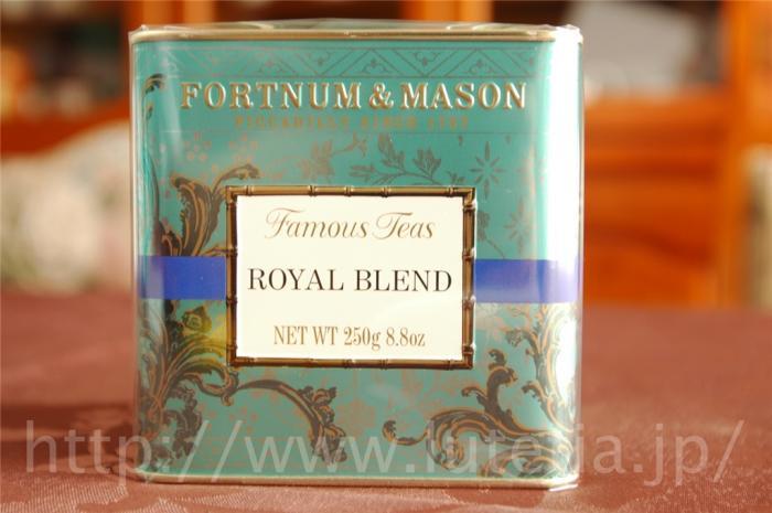 <p>フォートナム&amp;メイソンのロイヤルブレンドです。<br>アッサムに香りの良いセイロンの茶葉がブレンドされています。<br>1902 年の夏、エドワード7世(在位1901年-1910年)の国王即位をお祝いするためブレンドされました。</p><p><br></p>