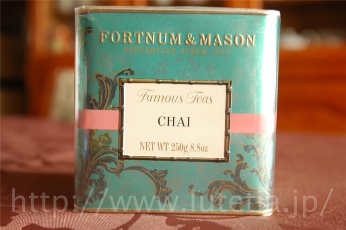 <p>フォートナム&amp;メイソンのチャイティー(Chai Tea)です。<br>インドのハーブとスパイスで味つけされたスパイシーかつ芳醇な紅茶です。<br><br>原材料は茶葉、シナモン、クローブ、ジンジャー、クミン、コリアンダー、スターアニス(八角)、フェンネルになります。</p><p><br></p>