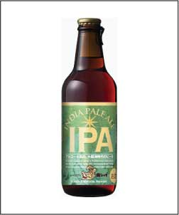 高いアルコール度数、ホップの香りと苦みが力強い超濃厚タイプビール。カスケードホップを使用することで濃厚ながら飲みやすく仕上げています。<br>