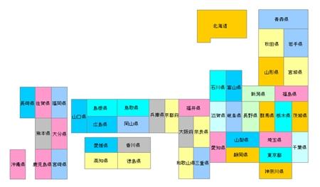 日本地図#08 : 日本地図 区分け : 日本