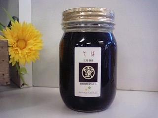 鉄分が豊富なそば蜜をドーンと500gで!