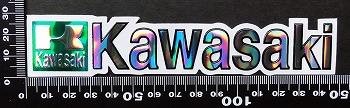 カワサキ kawasaki ステッカー 05458