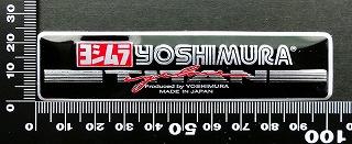 ヨシムラ YOSHIMURA エンブレム 耐熱 アルミステッカー 09922