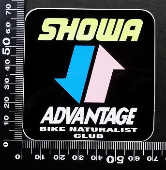 ショウワ SHOWA アドバンテージ ステッカー 05734