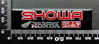 ヨシムラ YOSHIMURA エンブレム 耐熱 アルミステッカー 09932