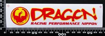 ドラゴン dragon ステッカー 05376