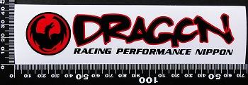 ドラゴン dragon ステッカー 05378