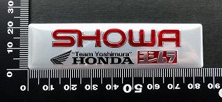 ヨシムラ YOSHIMURA SHOWA エンブレム 耐熱 アルミステッカー 09952