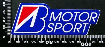 ブリヂストン  Bridgestone  ステッカー 00241