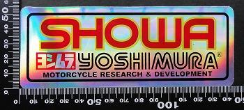 ヨシムラ YOSHIMURA ショウワ SHOWA ステッカー 05705