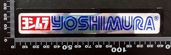 ヨシムラ YOSHIMURA ステッカー 05755