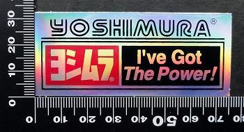 ヨシムラ YOSHIMURA ステッカー 05763