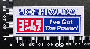 ヨシムラ YOSHIMURA ステッカー 05767