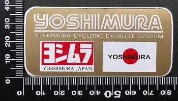 ヨシムラ YOSHIMURA ステッカー 05772
