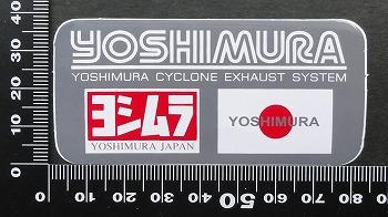 ヨシムラ YOSHIMURA ステッカー 05774